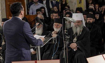 Тимотеј: МПЦ-ОА побара признавање на автокефалноста, за името сега не се зборува