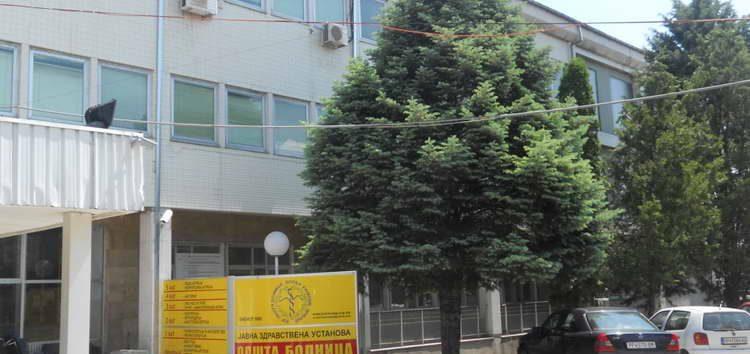 Алармантно е во болницата во Прилеп, недостигаат 25 специјалисти