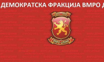 Демократска фракција: Конвенцијата за избор на претседателски кандидат на ВМРО-ДПМНЕ, е веќе видена фарса