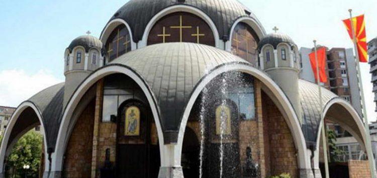 МПЦ ја покани БПЦ на 1.000 годишнината на Охридската архиепископија, СПЦ ќе слави посебно