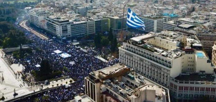 Грчката дијаспора бара Коѕиас да ги прекине преговорите за името