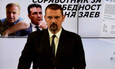 ВМРО-ДПМНЕ: Пресудата за Поповски е неправда и реализација на партиско политички нарачки
