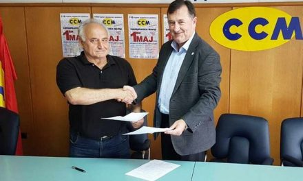 Раководството на САСА и синдикатите постигнаа договор за зголемување на платите
