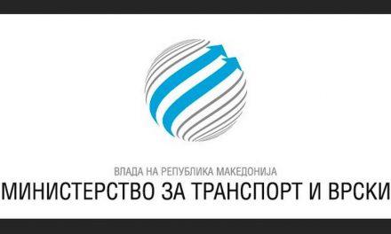 МТВ ја изработи Национална транспортна стратегија за периодот 2018-2030