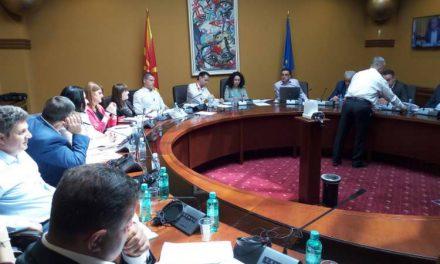 ВМРО-ДПМНЕ бара невладините да не издаваат препораки за членовите на Советите на ААВМУ и МРТ