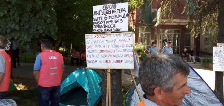 """Бошњаковски: Сите вработени во """"Еурокомпозит"""" в понеделник ќе добијат плата"""