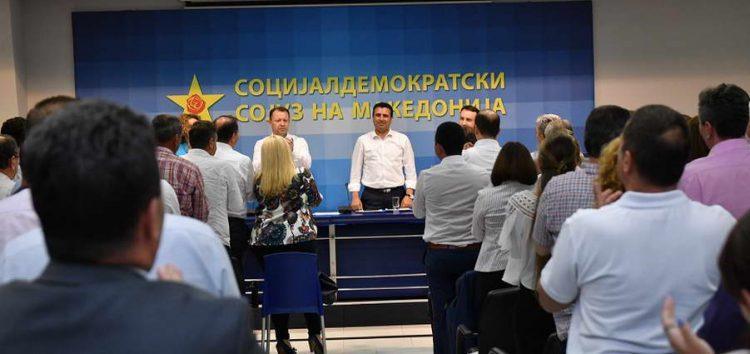 ЦО на СДСМ му даде целосна поддршка на Заев да ги продолжи разговорите за спорот со името
