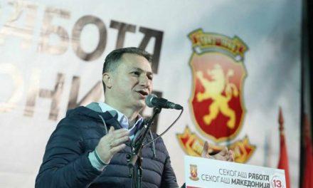 """Груевски доби две години казна затвор за луксузниот """"мерцедес"""""""