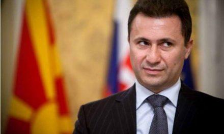 Тајниот план на Груевски за македонски офшор се правел со лондонска фирма која перела пари за Иран