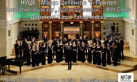 """Концерт на хорот """"Драган Шуплевски"""" во ЦК """"Марко Цепенков"""" во Прилеп"""