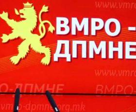 ВМРО-ДПМНЕ: Криминалниот картел на врхушката го притиска бизнисот