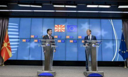 Прес на Заев и Туск: Датумот за преговори е признание за европскиот курс на Македонија