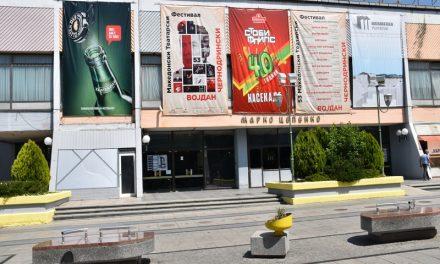 """Почнува 53.Македонски театарски фестивал """"Војдан Чернодрински"""""""