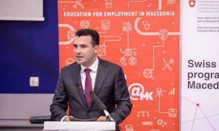 Заев: Образование и обука за младите луѓе за да бидат успешни на пазарот на трудот