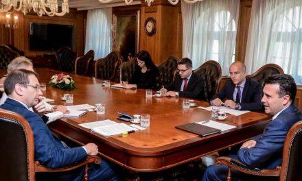 Заев на средба со ЕБОР: Работиме на проекти за јакнење на економијата и забрзување на економскиот раст