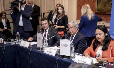 Заев на Форумот Кран Монтана во Брисел: Пред Македонија стои можност за полноправно членство во ЕУ
