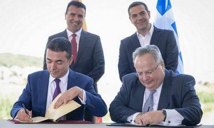 Коѕиас: Без Договорот од Преспа не постои решение
