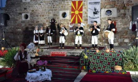 """Свечено отворен 44.фестивал на народни инструменти и песни """"Пеце Атанасовски"""""""