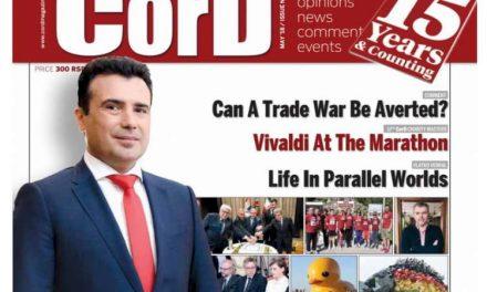 Заев: 2018 година може да биде година за паметење за Македонија
