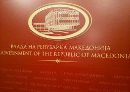 Влада: Пред правдата ќе бидат изнесени сите што учествувале или го помагале бегството на Груевски