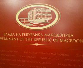 Влада на РМ: Нетранспарентното и неотчетно владеење на Претседателот Иванов е на штета на интересот на граѓаните