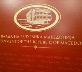 Владата ги почитува правата и потребите на медиумите, соработката ќе се подобрува