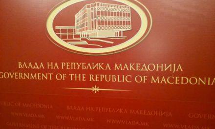 Влада на РМ: Информација за надминување на прагот на ПМ 10 во Битола, Тетово и Струмица