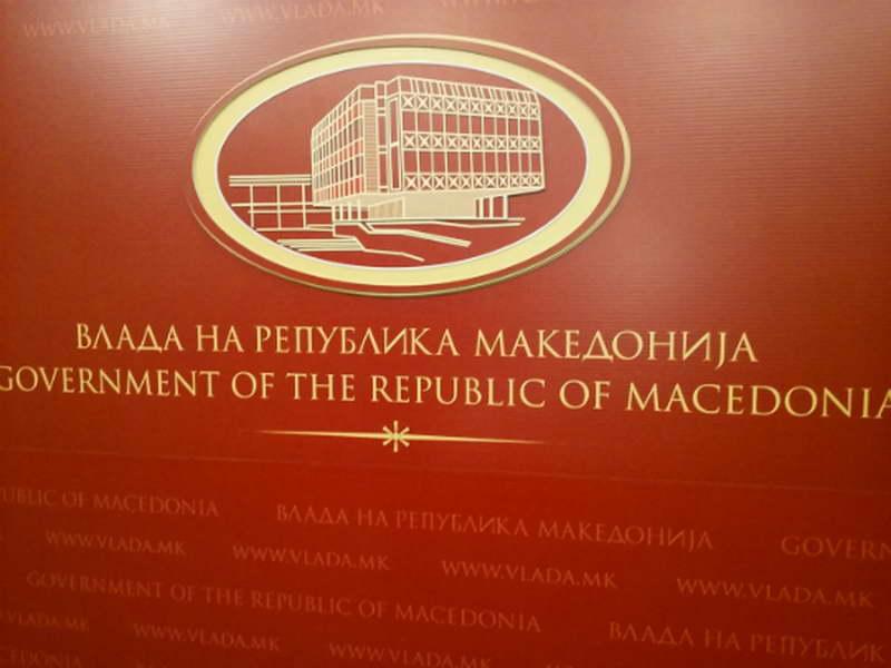 Владата на Република Македонија ја одржа редовната 99. седница