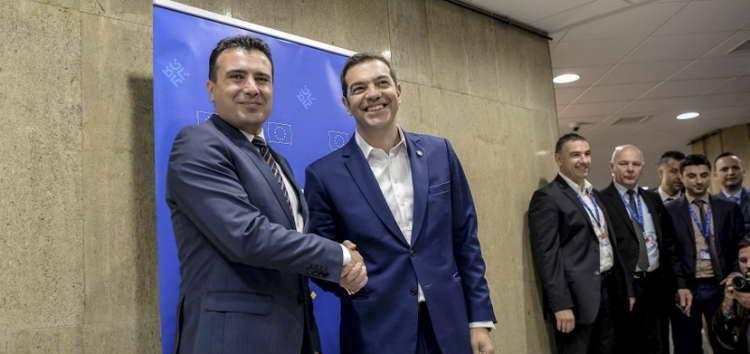 Целосен транскрипт од договорот меѓу Македонија и Грција