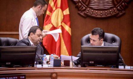 """Заев и Анѓушев ќе учествуваат на форум во организација на """"Фајненшл тајмс"""""""