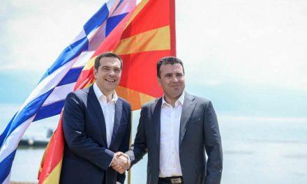Грција трета на листата најголеми странски инвеститори во Македонија (инфографик)