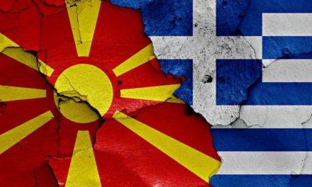 Атина и Скопје различно го пренесуваат напишаното