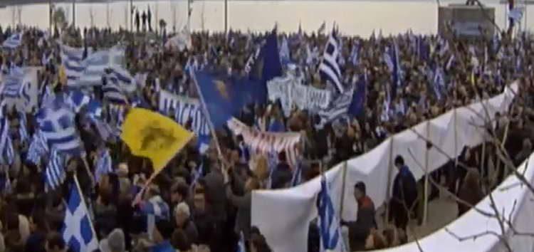 МНР предупредува да не се патува во грчките градови во кои утре се протестира