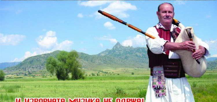 """Во петок и сабота, во Прилеп и на долненската """"Рудина"""" ќе ечат звуците на македонската изворна музика"""