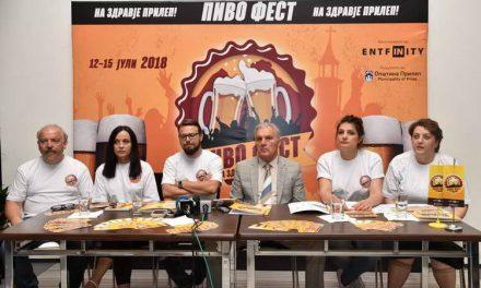 "Прилеп подготвен за почеток на ""Пивофест 2018"""