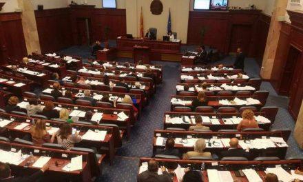Измените на Изборниот законик на дневен ред во Собрание
