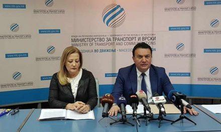 Во август нов договор за субвенционирани летови од македонските аеродроми