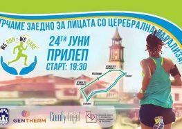 """Повеќе од 1.000 пријавени за утрешната хуманитарна трка """"Трчаме заедно за лицата со церебрална парализа"""""""