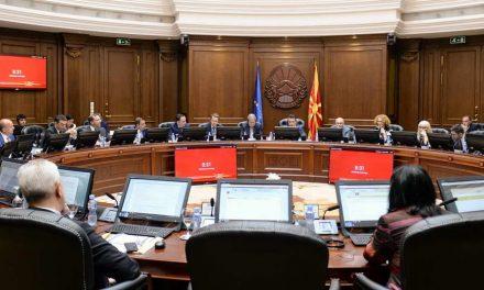 Владата го означи стартот на скрининг процесот за пристапување кон ЕУ