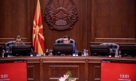 82 седница на Владата на РМ