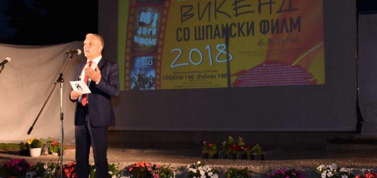 """Градоначалникот Јованоски и шпанскиот амбасадор Сера, синоќа го отворија """"Викенд на шпански филм"""" во Прилеп"""