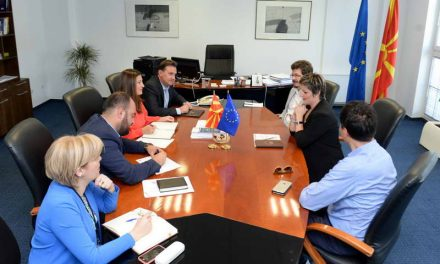 """Резултати од истражување на """"Метаморфозис"""": Владата на Македонија најотворена меѓу владите од регионот"""