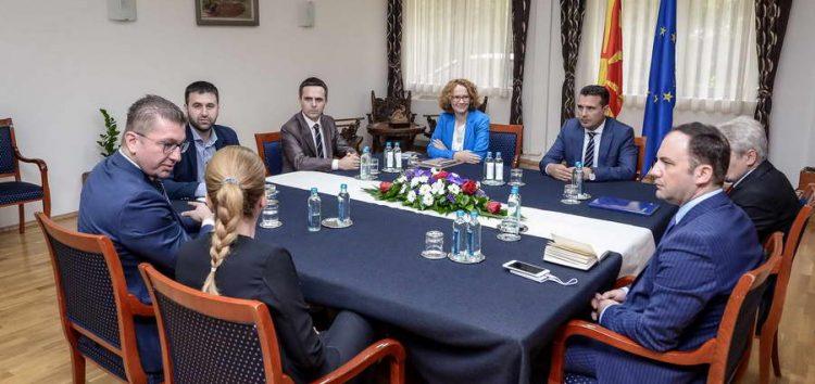 Почна лидерската средба во Клубот на пратеници