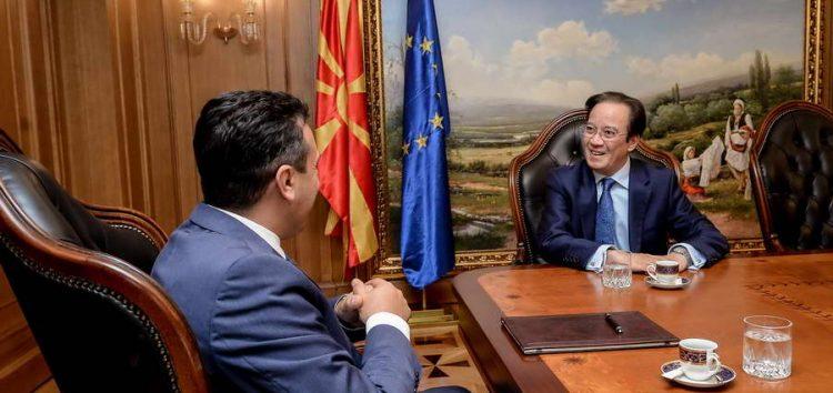 Средба на премиерот Заев со новиот амбасадор на Саудиска Арабија