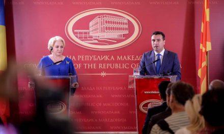 Заев-Данчила: Македонија ја има поддршката на Романија за почетокот на преговорите со ЕУ и поканата за НАТО