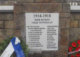 Средношколци од Германија ги санираат германските воени гробишта во Прилеп