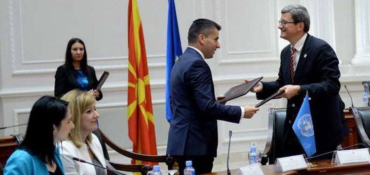 Потпишани договори помеѓу Република Македонија и ФАО