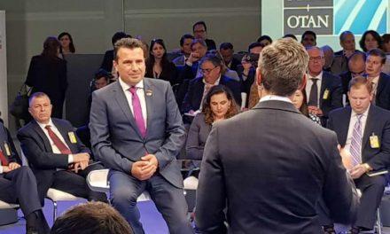 Македонија денеска ќе ја добие поканата за пристапни преговори со НАТО