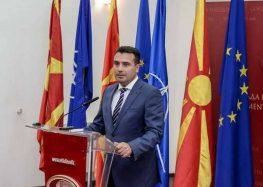 Заев: им ја гарантираме сигурноста на пратениците и нивните семејства