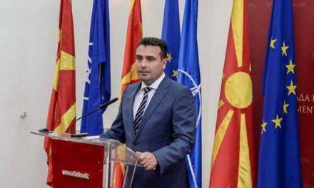 Преамбулата ќе се измени, Заев и Села се договориле за поддршка на уставните измени